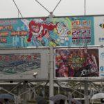 20120923_Tokyo Trip_0015