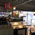 20120923_Tokyo Trip_0315